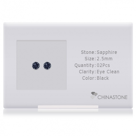 A perfectly calibrated lot of 2 high-precision cut natural sapphire gemstones, which are secured in a purpose-built box and accompanied by a Certificate of Authenticity. Each round shaped stone on average weighs 0.083 carat, measuring 2.5mm in length, 2.5mm in width and 1.62mm in depth, and features an exceptional brilliant cut and finish, along with an absolute minimum variance of color difference.