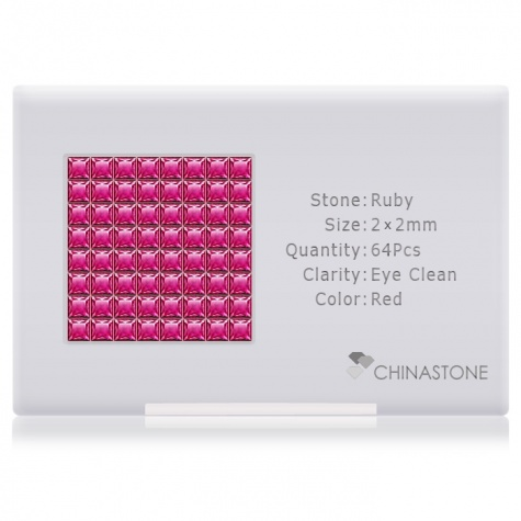 A perfectly calibrated lot of 64 high-precision cut natural ruby gemstones, which are secured in a purpose-built box and accompanied by a Certificate of Authenticity. Each square shaped stone on average weighs 0.05 carat, measuring 2mm in length, 2mm in width and 1.36mm in depth, and features an exceptional princess cut and finish, along with an absolute minimum variance of color difference.