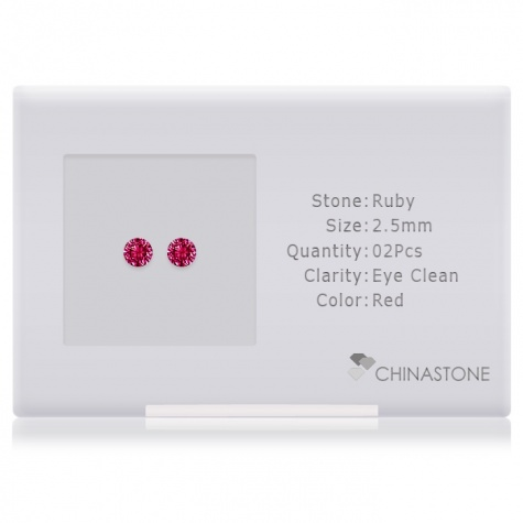 A perfectly calibrated lot of 2 high-precision cut natural ruby gemstones, which are secured in a purpose-built box and accompanied by a Certificate of Authenticity. Each round shaped stone on average weighs 0.083 carat, measuring 2.5mm in length, 2.5mm in width and 1.62mm in depth, and features an exceptional brilliant cut and finish, along with an absolute minimum variance of color difference.