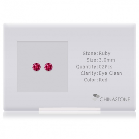 A perfectly calibrated lot of 2 high-precision cut natural ruby gemstones, which are secured in a purpose-built box and accompanied by a Certificate of Authenticity. Each round shaped stone on average weighs 0.143 carat, measuring 3mm in length, 3mm in width and 1.95mm in depth, and features an exceptional brilliant cut and finish, along with an absolute minimum variance of color difference.